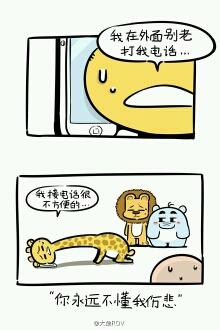 谁知道哪里有这样类似的动物漫画