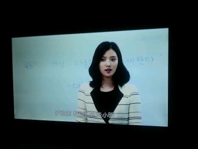 字幕又调皮了,韩剧继承者们第十三集出现的字幕