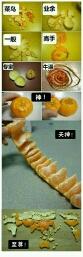 看到这压力剧增!吃橘子的时候马上到了!回家练练!