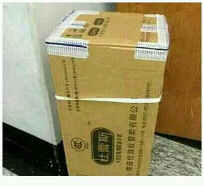 前几天网购了点东西,地址写了公司上班的。谁TM给我拿这么大的一个箱子寄到我公司的,这让我情何以坎。。