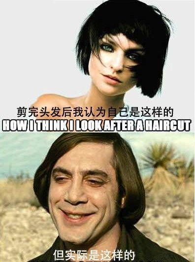 剪了个新发型后