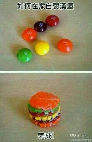叫你做在家自己做汉堡。