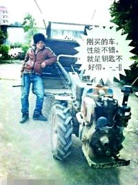想买车来拖拉机4S店。。。