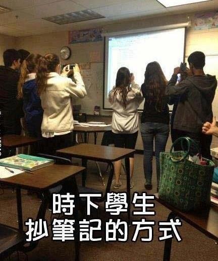 时下学生抄笔记的方式。。。
