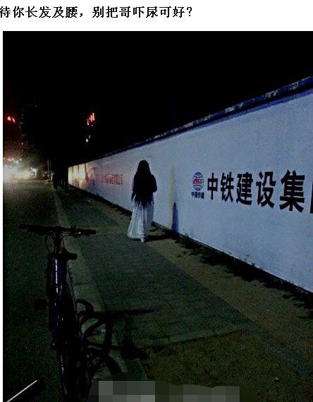 ▲热门:神级别说说发布者 月黑风高的晚上你独自走在马路上看到这场景,你会做何感想?