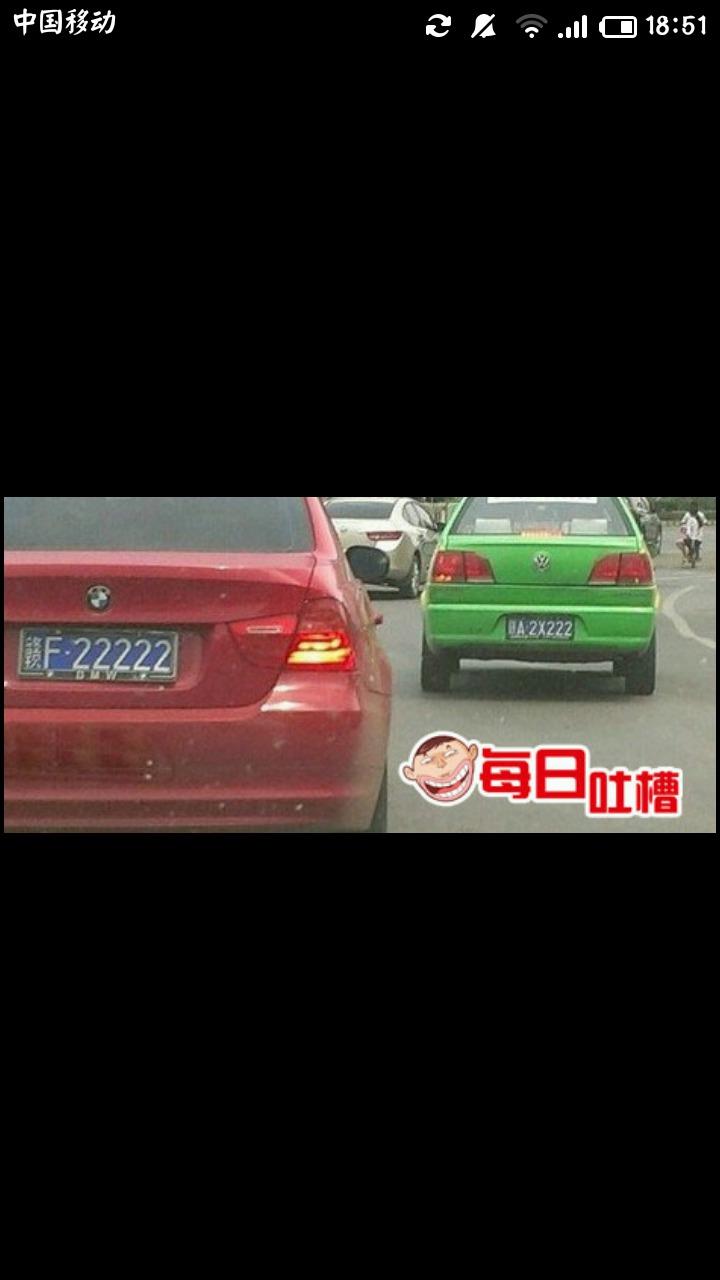 见过吗,这两辆车。