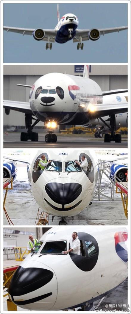哈哈哈。为了配合英航开通成都航线。 他们还专门涂了这么一架熊猫机来飞这个航线。 熊猫头看上去好呆萌啊啊啊啊
