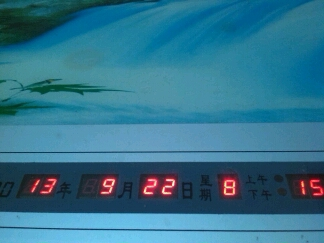 我问麻麻:今天肿么是星期8???麻麻说:星期天就素星期8啊!我更不懂了:不应该是星期7的么?