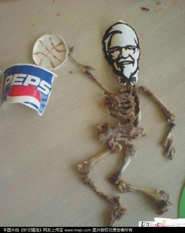 你好,我是KFC大爷!