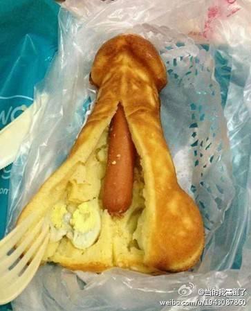 同学给买的早餐,我惊呆啦!