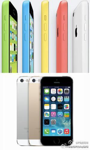 有网友为这次的iPhone做了神命名。iPhone 5C:茶婊绿、古德白、武藤蓝、脑残粉、大便黄。iPhone 5S:高端黑、土豪金、东北银 ...