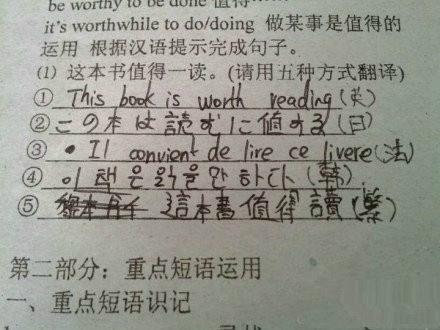 这个    孩子会的语言真多
