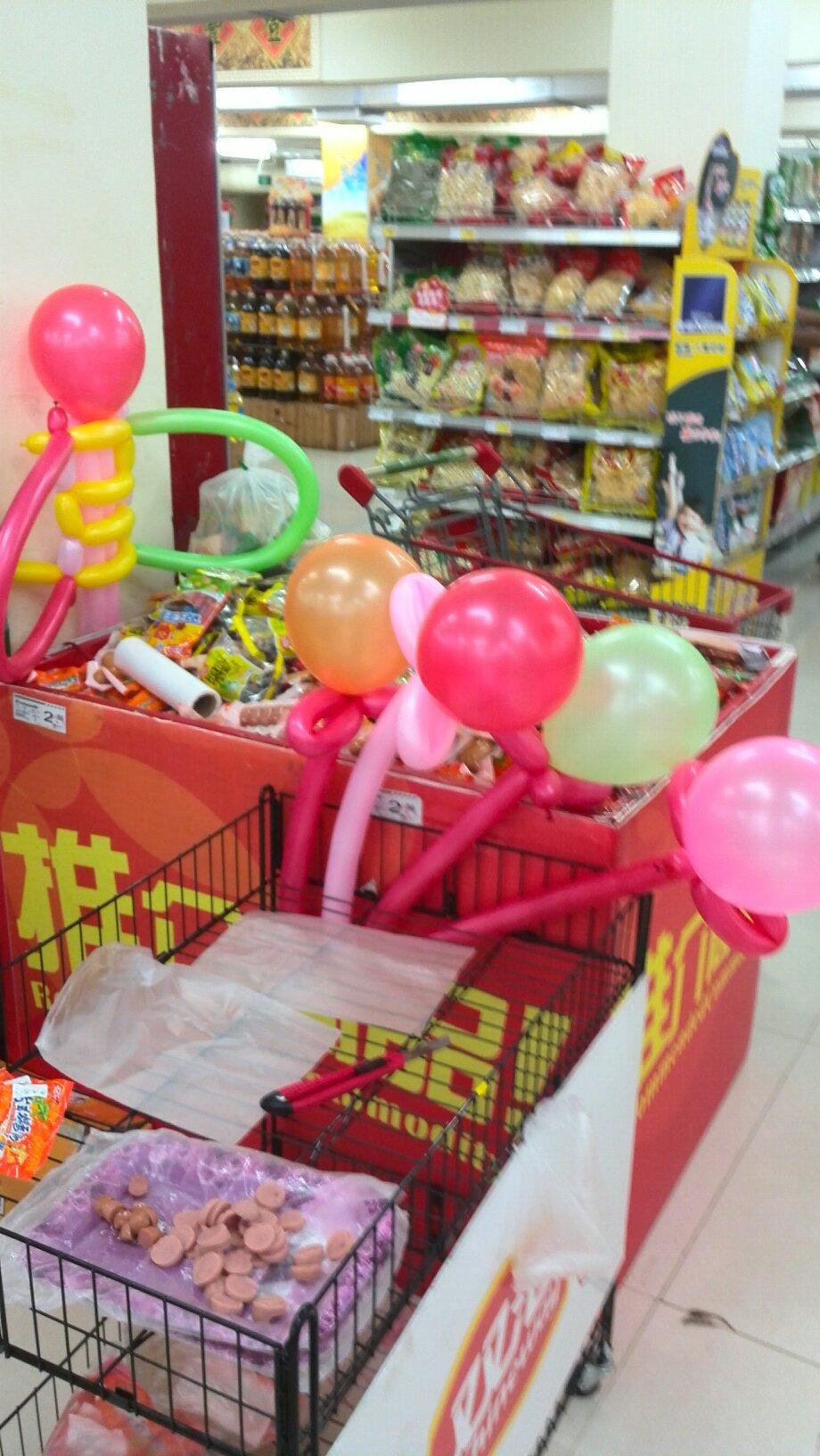 超市阿姨好有爱啊,我和我的小伙伴惊呆了