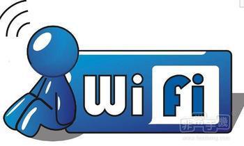 我能想到最浪漫的事   就是去到哪里都有wifi