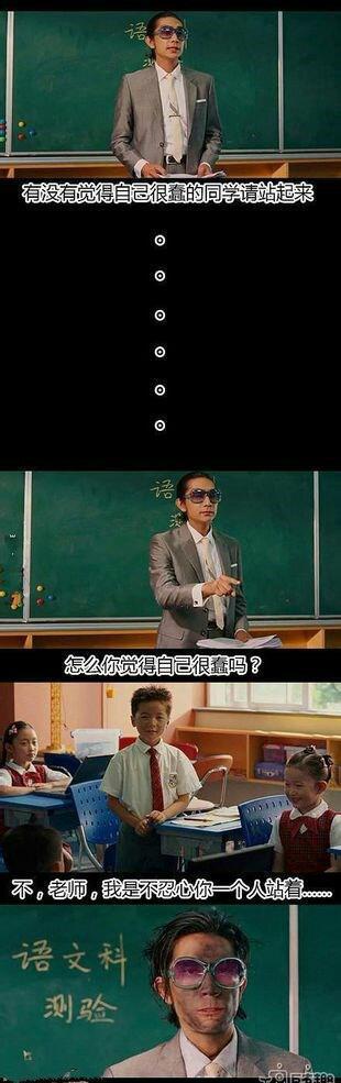 我笑了   。。。。