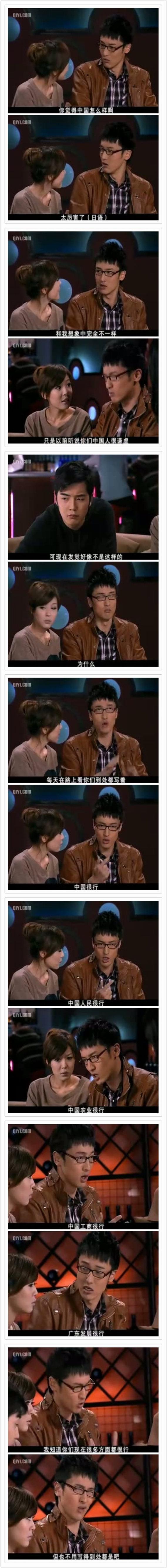 额,这真是对中国最大的误会了!!!