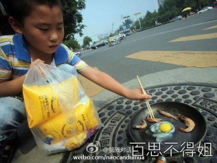中国好厨师,哦耶……