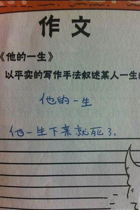 这种写作手法的确很平实!