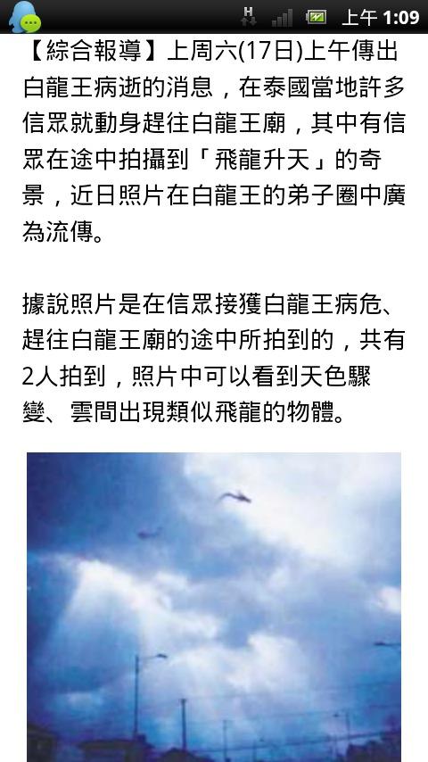 大家觉得台湾人盗用我们的图片可以?…