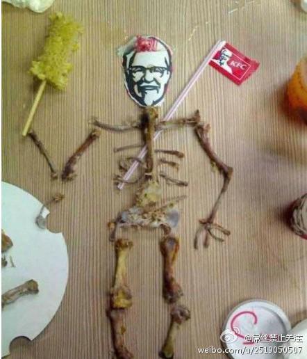KFC巨可怜。。。。。拍图的那人真能吃