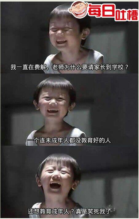 瞧这熊孩子都在说些什么话……不过,我喜欢……(^_-)-☆