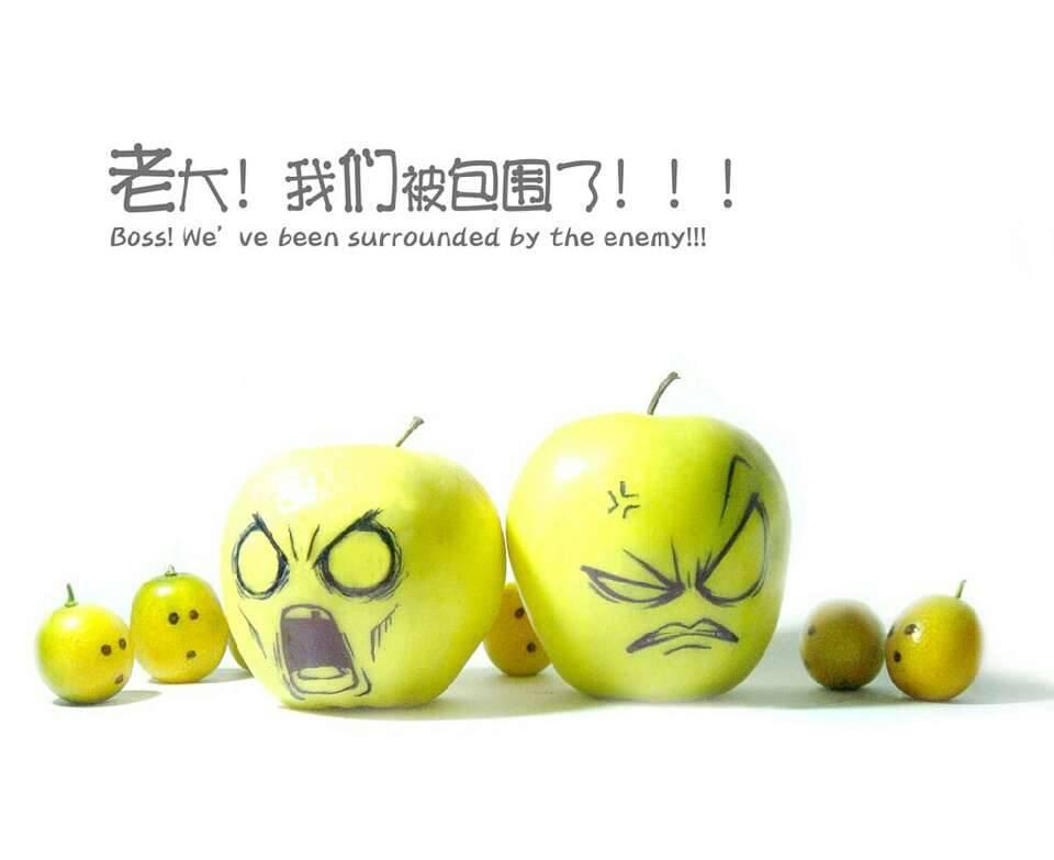 这年头,苹果也不好混啊,有木有
