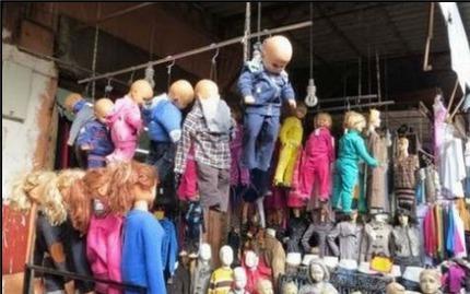 看谁还敢来买童装?