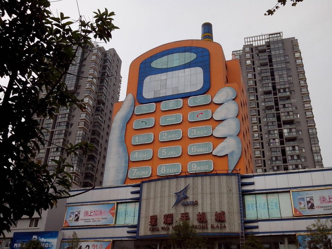 不知道这个手机的信号怎么样