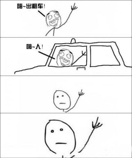 谁来救救我的笑点哈哈哈哈整个人都不好了(via:9GAG)
