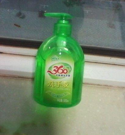 360啥时候进军洗手液了,我咋不知道