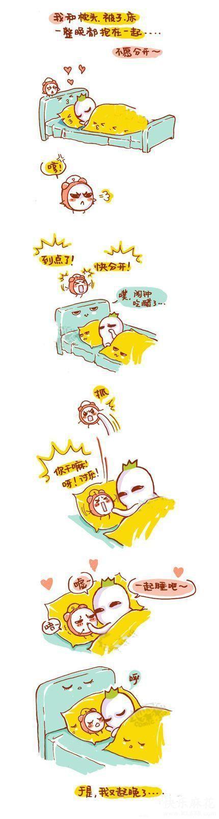 嘘,一起睡吧