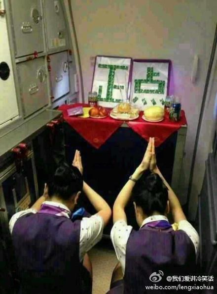 看看,航班延误把机组人员逼成啥样子!