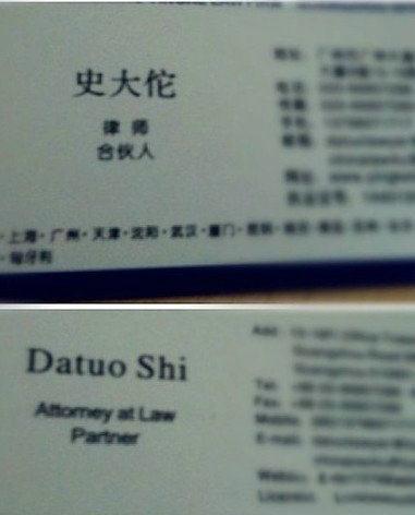 无意中又看到这个名字。让我肆无忌惮的笑抽了,不管是中文还是英文皆是上品啊!