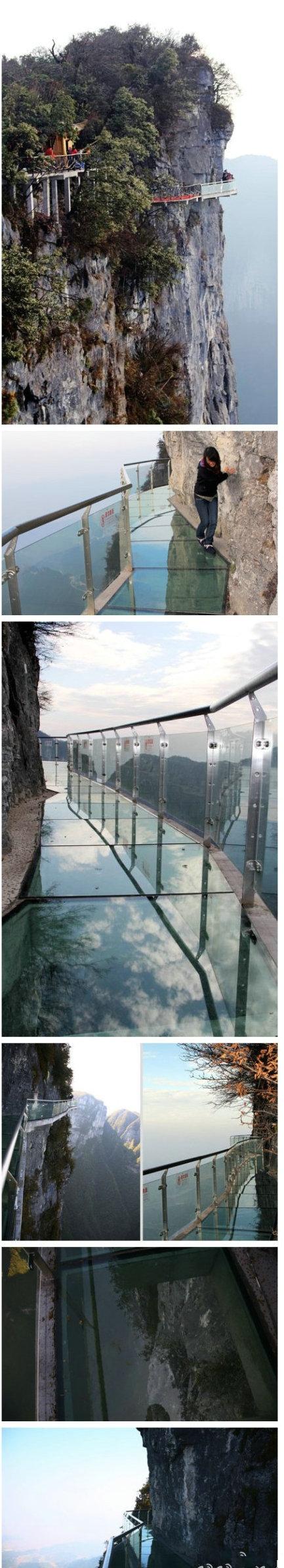 【要有多大勇气,才敢走这样的玻璃栈道?】是位于张家界的天门山国家森林公园中的某条栈道,海拔高度足有1430米。你敢走吗