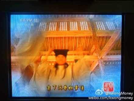 "CCTV 戏曲频道在播《宝莲灯》,因为焦恩俊的关系,它是我看的次数最多的电视剧。但是这么多年来我一直都没找到三圣母那个叫""爹住""的二儿子。"