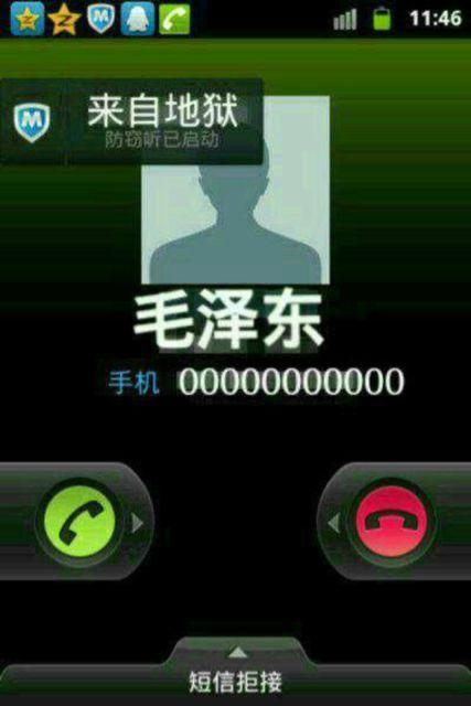 直到半夜3点,刚要睡觉手机响了,当我看手机时…………