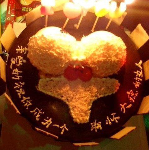 闺蜜送的生日蛋糕