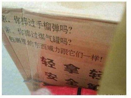 在网上买了个包包,快递包装也太给力了!