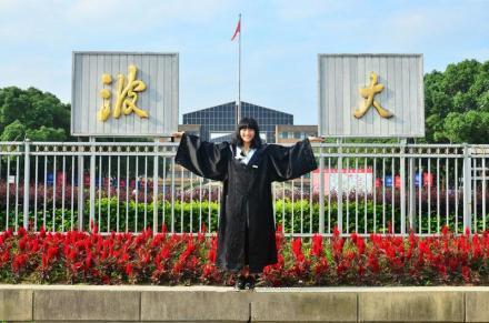 据说这是宁波大学学生拍毕业照最爱的角度,无论男女