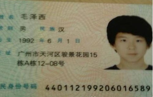 去北京找你哥吧