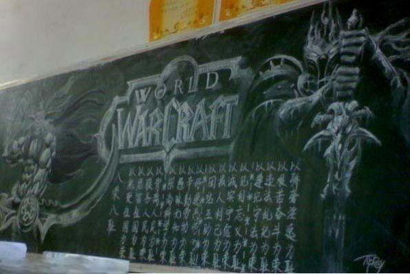 黑板报画成这样,已经可以用鬼作来形容了