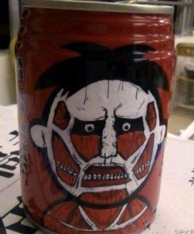 喝了就能变巨人了吧……老板给我来十罐!!!!