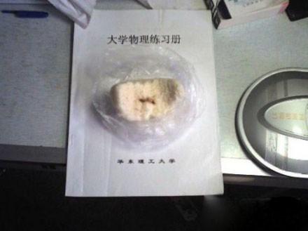 食堂的包子