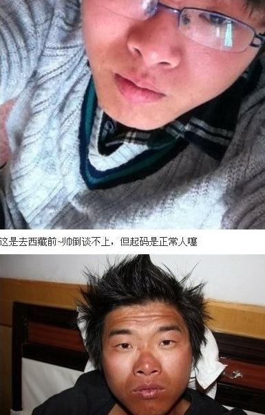以此为例,如果把西藏兄弟弄到沿海,是不是个个都很帅啊