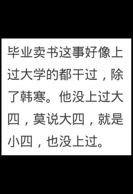 看文章看见很有深度的一句 (by@龟邻睾)
