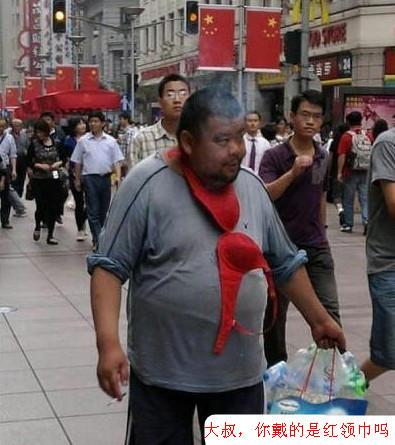 大叔,你戴着的真是红领巾吗