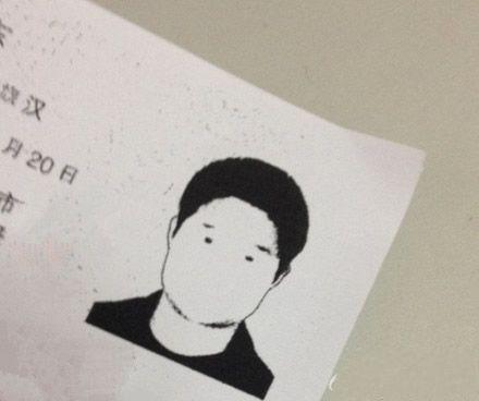 打印机君你在和我开玩笑吗?复印个身份证而已
