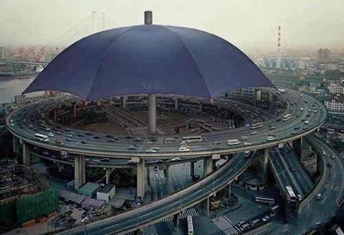 世界上最大的伞在中国甘肃省