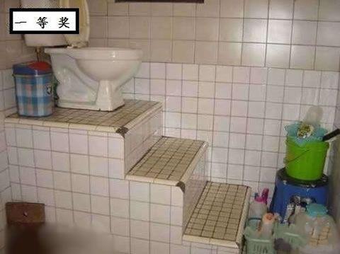 这谁家的卫生间,弄的和颁奖台似的