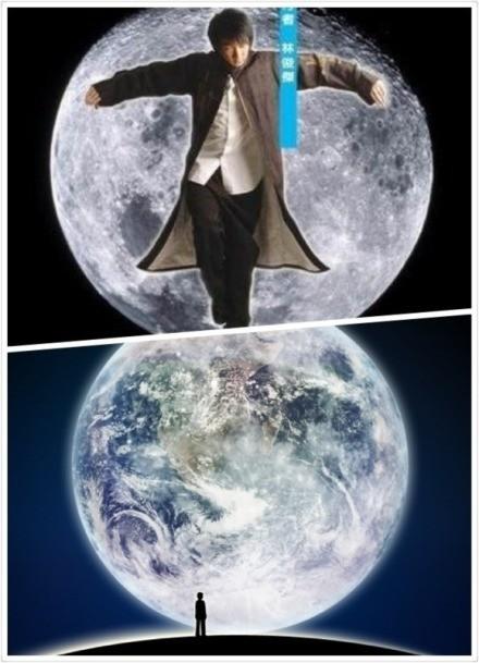 有人说林俊杰就是微信前面地球上的神秘人~